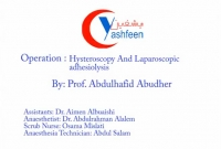 Hysteroscopy And Laparoscopic adhesiolysis